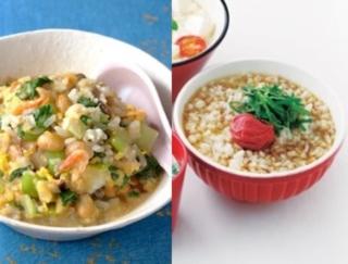 朝ごはんや夜食にぴったり♡体をいたわるおかゆ・スープのレシピはいかが? 厳選5つ