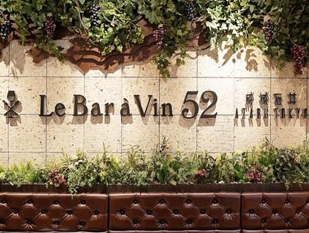 驚きの低糖質! お腹いっぱい食べても糖質量21.5gの「Le Bar a Vin 52」のロカボメニュー