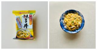 小さめどんぶり親子丼 フリーズドライの商品パッケージ(左)とでき上がった親子丼(右)