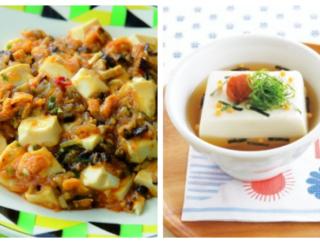 朝食にも、夜食にも♡ 温かいお豆腐を、ハフハフ言いながら食べるレシピ5選