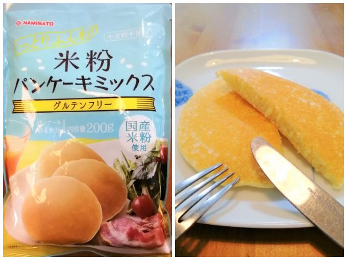 パッケージ(左)とパンケーキの画像
