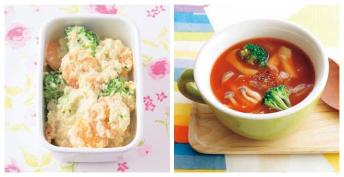 おからクリーム煮とトマトスープ画像