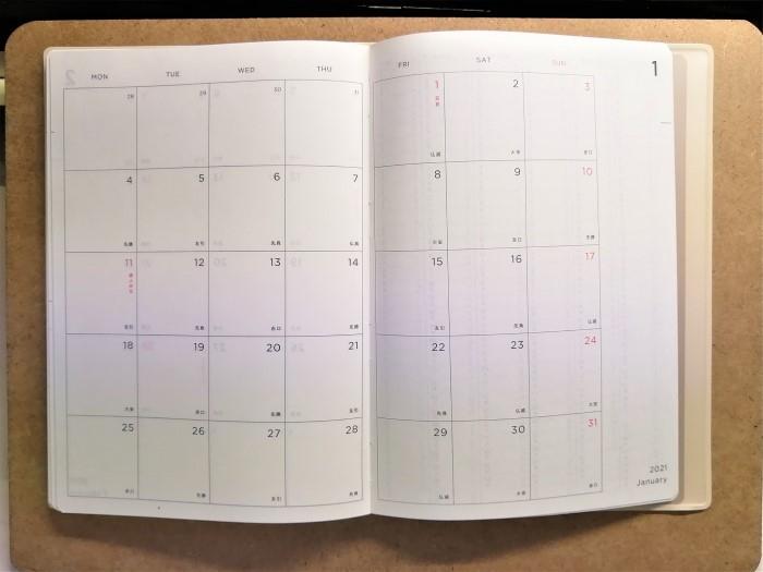 開いたとたん、頭がスーッと軽くなるような気が…(笑)ついに購入した「左ききの手帳2021」 #Omezaトーク