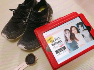 「フィッテチャレンジ」で運動を習慣化! 毎日おうちトレーニングを楽しむコツ#Omezaトーク