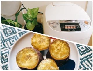 炊飯器で簡単3ステップ! 甘くておいしい「ふかしいも」が手軽に作れる裏技を試してみた  #Omezaトーク