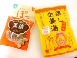 蒸し生姜と黒糖