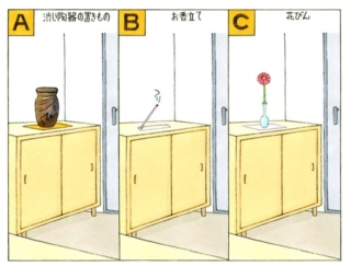 【心理テスト】玄関に置くなら、次の3つのうちどれを選ぶ?