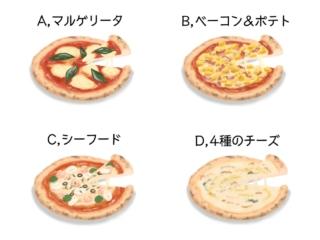 ピザのイラスト画像