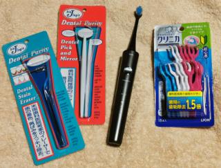 毎日の歯磨きが感染症の予防につながる? 歯周病と新型コロナウイルスには関係も!  #Omezaトーク