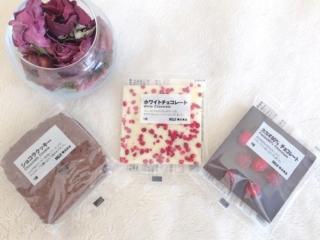 無印良品のチョコレート3つ