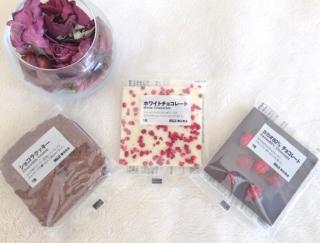 プレゼントにぴったり! 無印良品のチョコレート3種とプチギフトの組み合わせ例