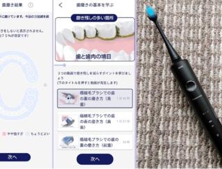歯の表面が驚くほどツルッツルに! 超高性能の電動歯ブラシ×連動アプリで磨き残しも防ぐ! #Omezaトーク