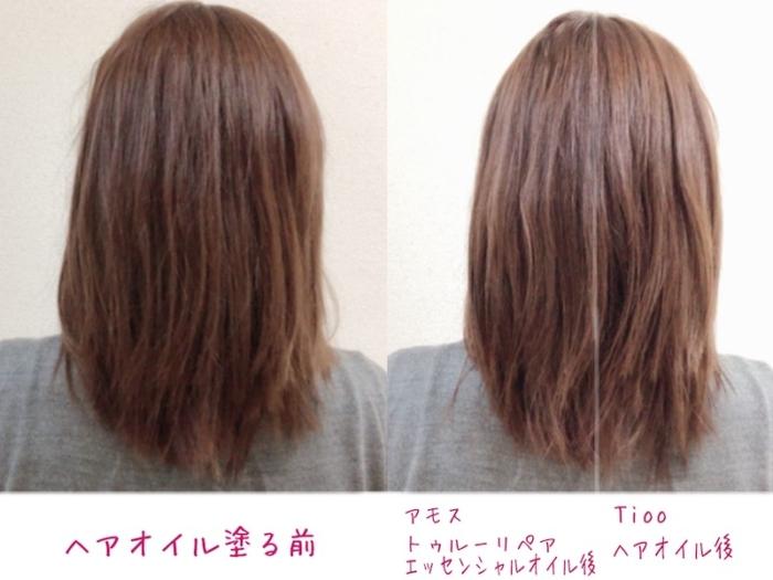 パサつき髪とうるおい髪の後ろ姿比較画像