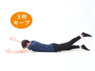 引き締まったかっこいいうしろ姿を目指す! 背中を鍛えるトレーニング