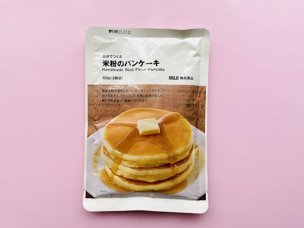 もっちりした食感♪ 小麦粉を使わない、無印良品の『自分でつくる 米粉のパンケーキ』