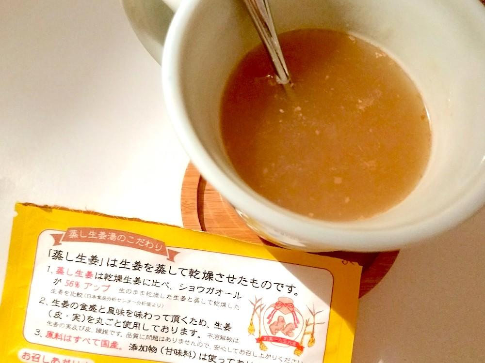 カップに入った蒸し生姜