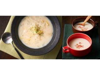 白菜美肌スープと大根のポタージュ