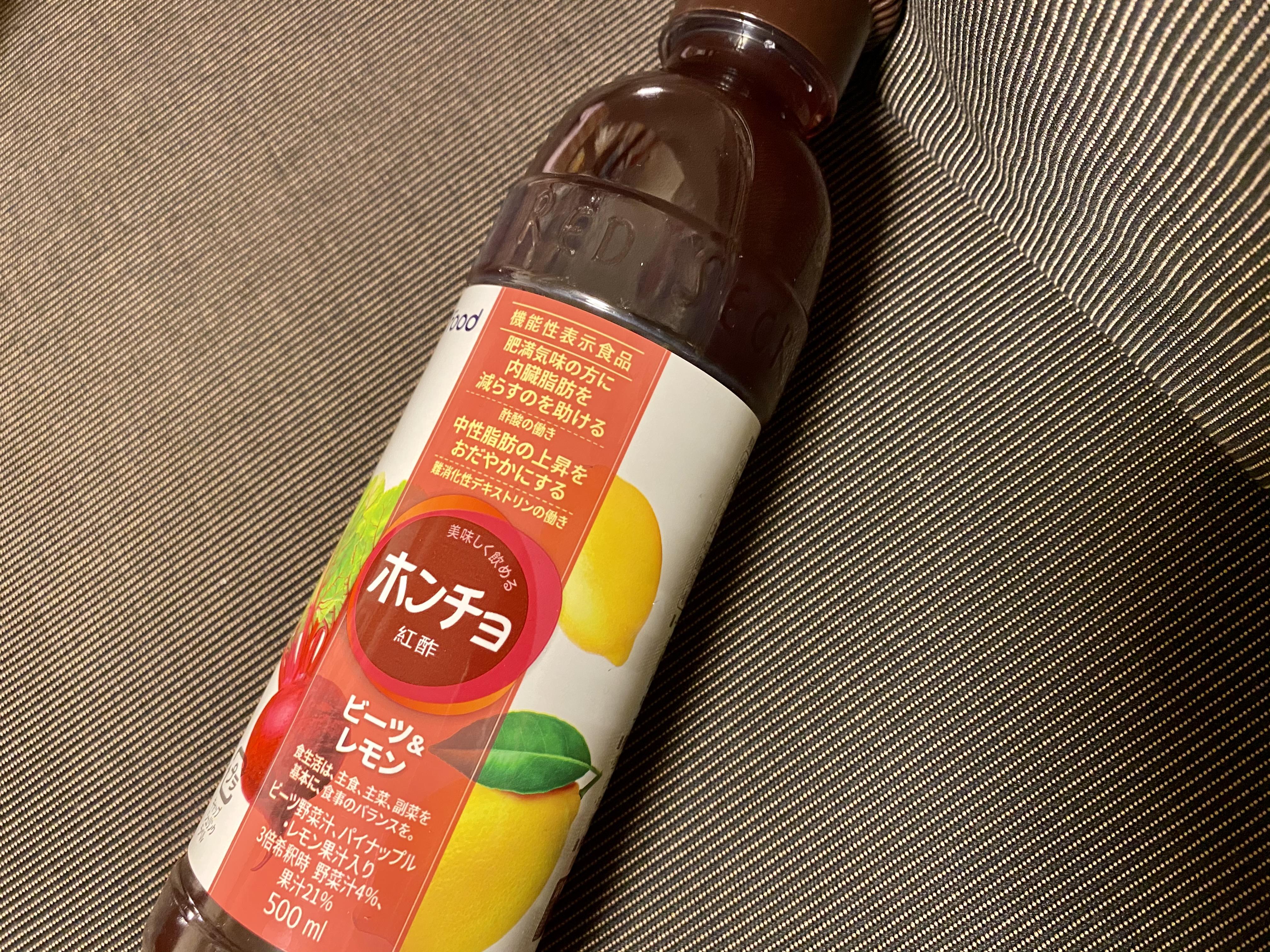 飲むお酢ホンチョ