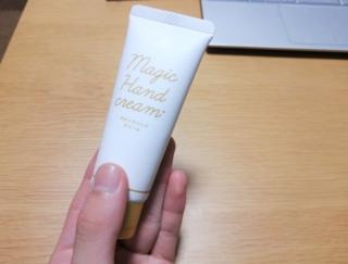 アルコール消毒が苦手な私の救世主となるか?! 手指の消毒・洗浄と保湿が叶う「マジックハンドクリーム」#Omezaトーク