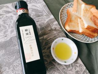 おいしくて健康にもうれしい! こだわりの手摘み「緑果オリーブオイル」を食べ比べ! #Omezaトーク