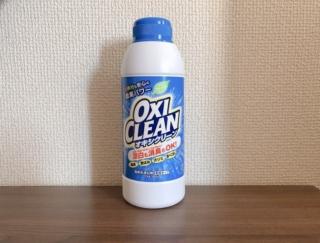 年末の大掃除に大活躍しそう…! オキシクリーンを買ってみた #週末よもやま