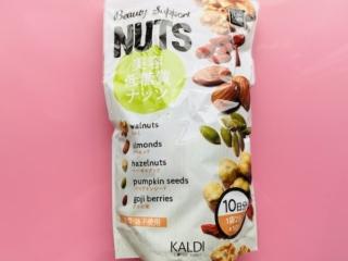 女性にうれしい栄養いっぱい! 低糖質のおやつにオススメ! カルディの「美容低糖質ナッツ」