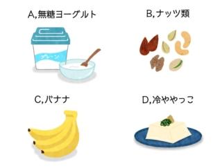【ダイエットチョイス!】寝る前に小腹が空いたときに食べてもよいものは?~EICO式ダイエットのコツ~