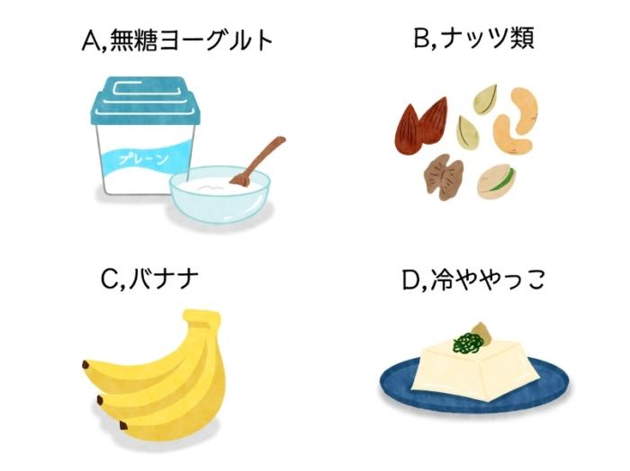 【ダイエットチョイス!】寝る前に小腹が空いたときに食べてもよいものは?~EICO式ダイエットのコツ(11)~