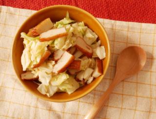 チューブ調味料を使って簡単おいしい♪「さつま揚げとキャベツの梅ゆず和え」#今日の作り置き