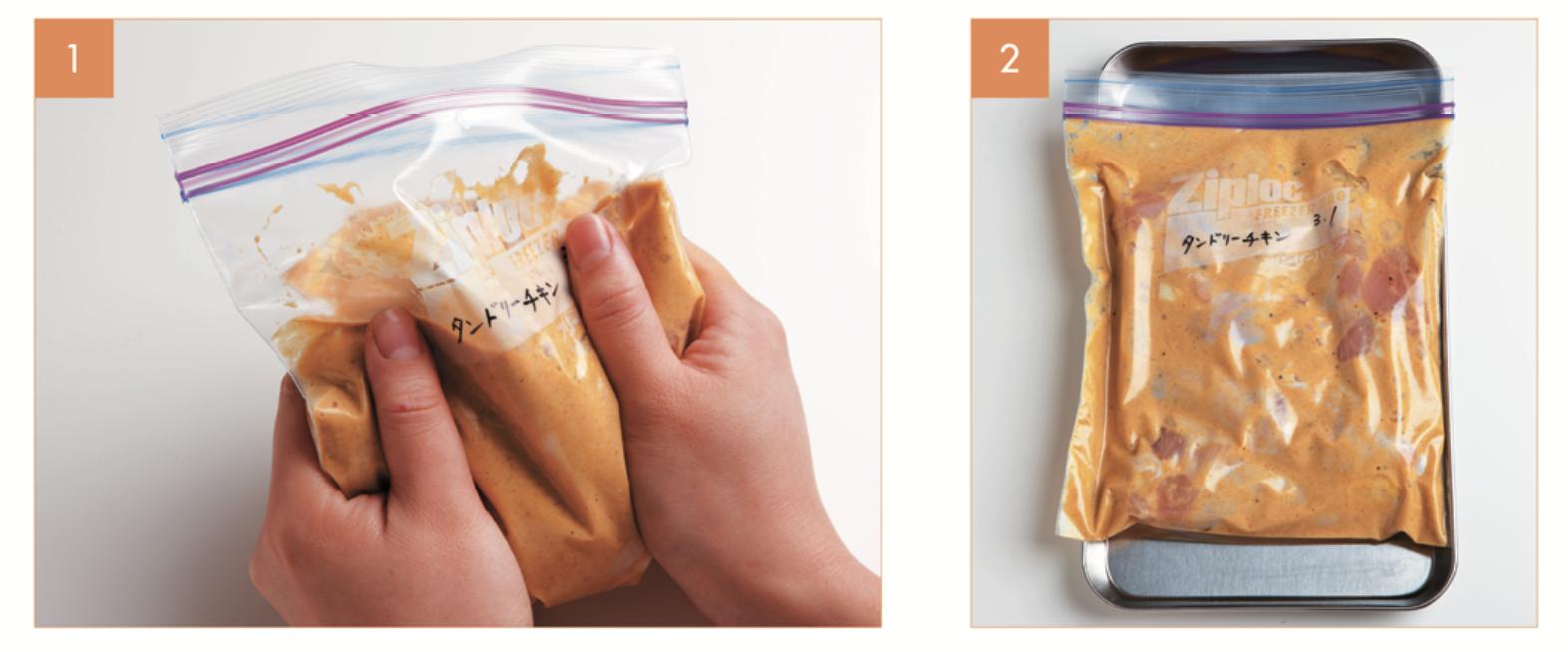 タンドリーチキンの下ごしらえ冷凍の仕方