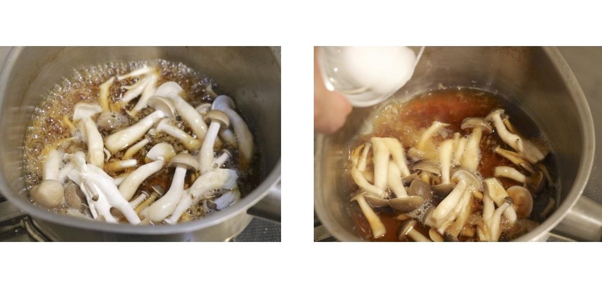 鍋にAとしめじを入れ、片栗粉を入れる