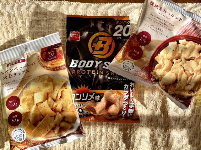 写真左から「オニオンペッパーの大豆チップス」(ローソン)、「BODY STAR」(おやつカンパニー)、「堅焼きおっとっと」(ローソン)