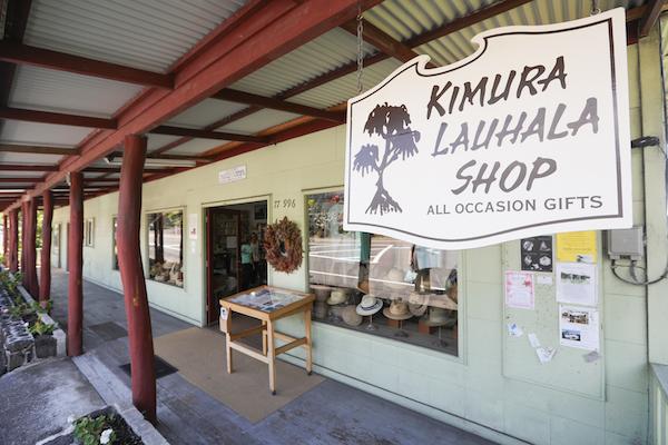 島で唯一の ラウハラ専門店