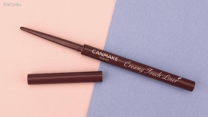 CANMAKE(キャンメイク)大人気「クリーミータッチライナー」新色「フォギープラム」をレビュー