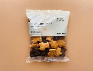 クマの形がキュート♡ ミネラルやオリゴ糖含有の無印良品『てんさい糖ビスケット』