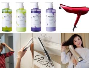 毎日のケアでサロン級の「うるつや美髪」に♡ ビューティ賢者がリアルに選んだヘアケアアイテム3選