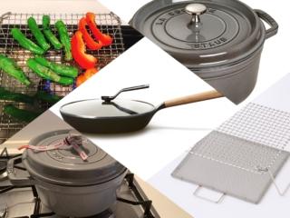 料理の腕とモチベーションがUP♡ 今すぐほしくなる、賢者が選んだ「お料理スキルアップ」アイテム