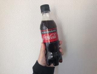 NiziUとコラボしたコカ・コーラ ゼロを買ってオンラインイベントに応募してみた! #週末よもやま
