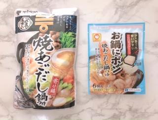 【食べ比べレポ】100円商品とスーパーで見つけたお鍋の素を実際に比較してみた結果!