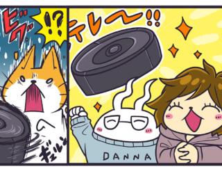 新ファミリー「ルンバ」と猫は仲よくなれるのか!? #チャンドゥのファンキーな日常