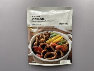 カロリー控えめで、たんぱく質もとれる! 魚介のうま味が引き立つ、無印の『いかすみ鍋』