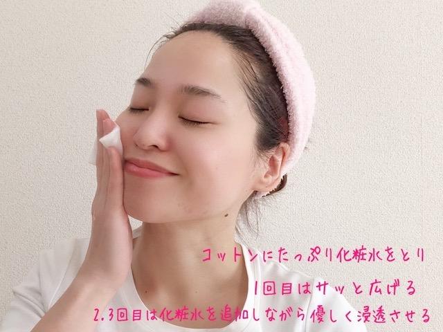 コットンで化粧水を肌に浸透させる