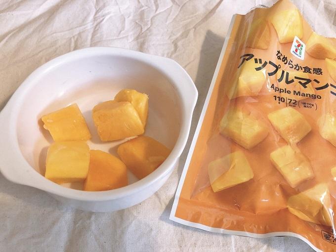 冷凍アップルマンゴー