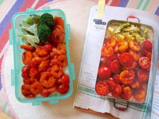 えびとトマトのチリソース弁当