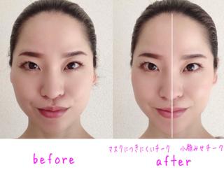 チークの入れ方で顔の印象が変わる! 小顔&マスクにつきにくいチークテク