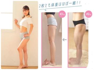 ミーさんの美しいスタイルと驚きの脚の比較写真