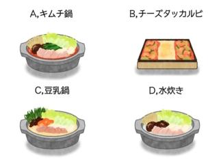 【ダイエットチョイス!】ダイエットにオススメの鍋は?~EICO式ダイエットのコツ~
