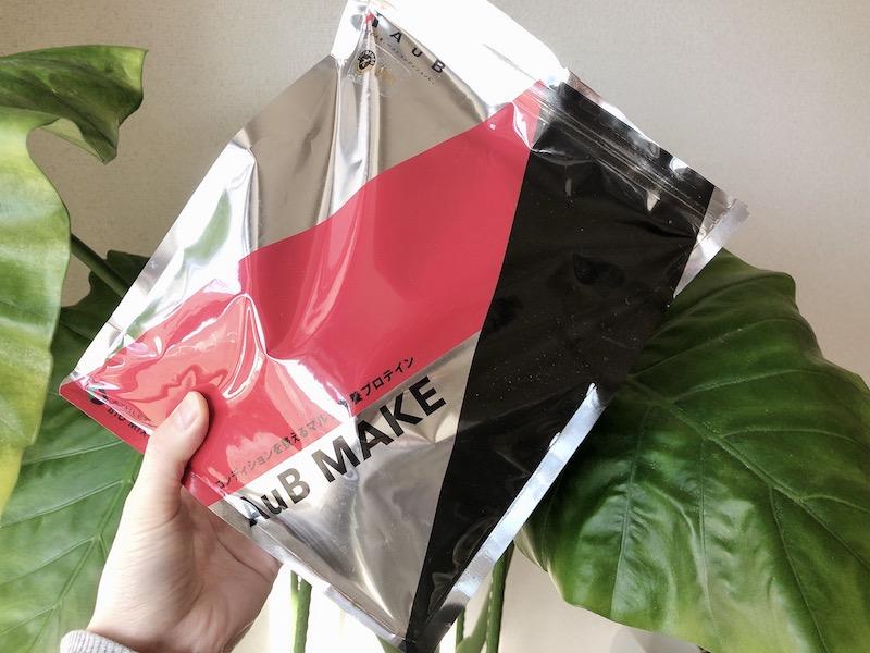AuBMAKEパッケージ