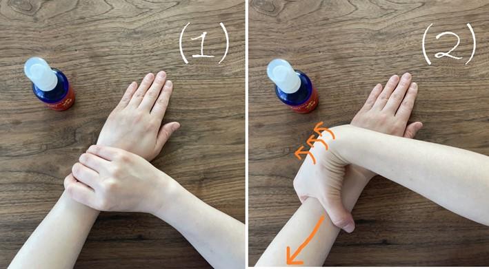 腕のマッサージ画像