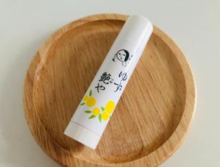 ゆずの香りに癒される~♪ 上品なしっとり感でマスクをつけても快適な優秀リップ #Omezaトーク